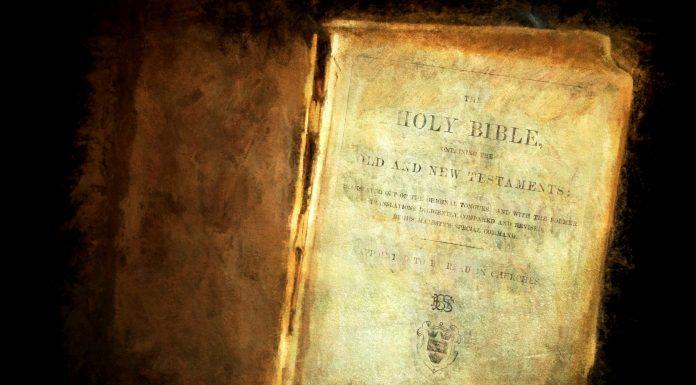 Neobične stvari u Bibliji
