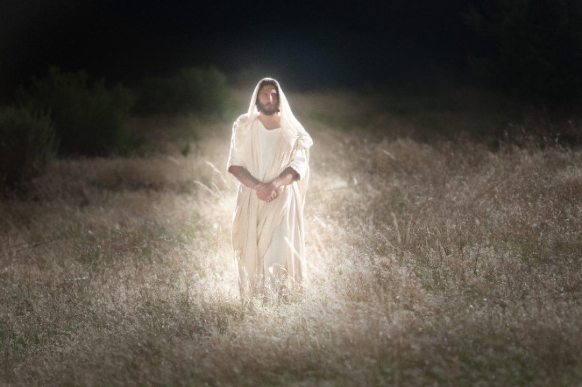 kršćansko druženje san franciscodating site za socijalno nespretan