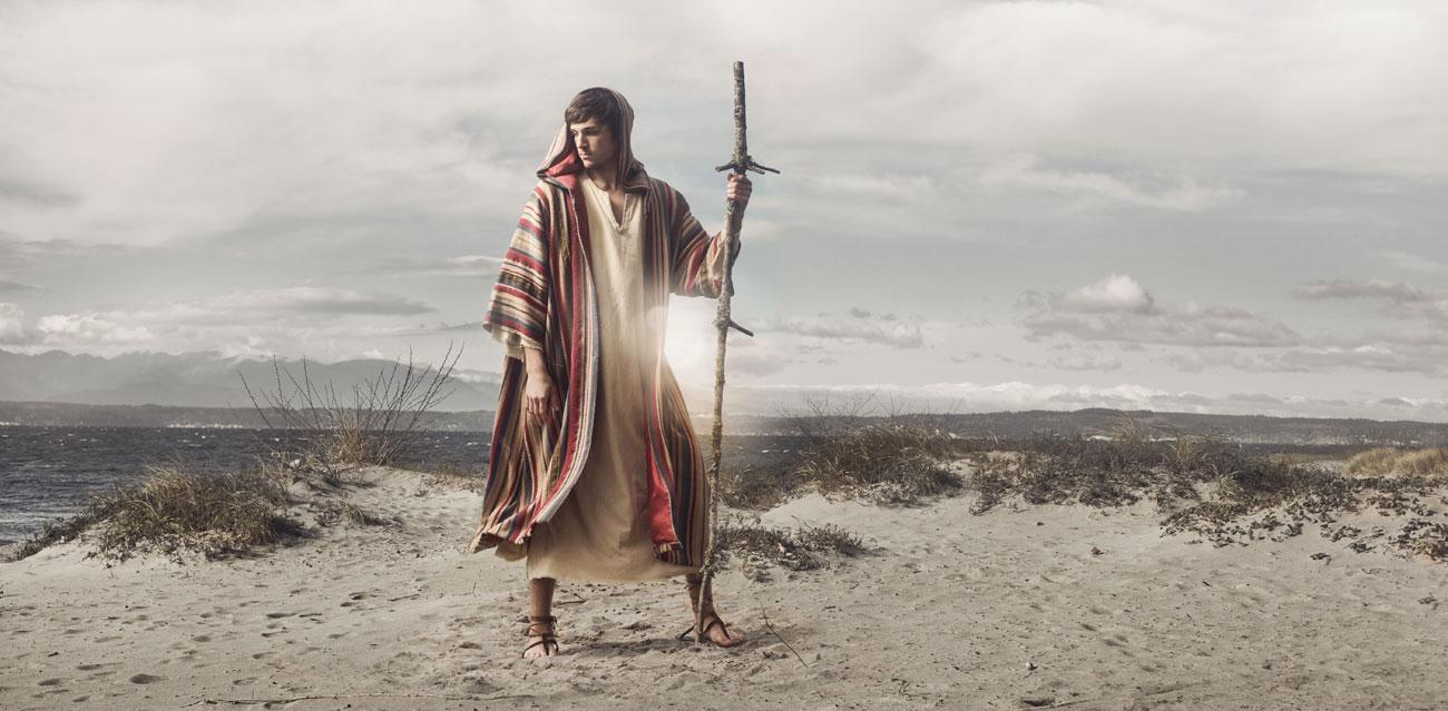 Tko je bio Josip