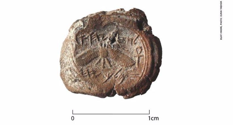pečat kralja Ezekije