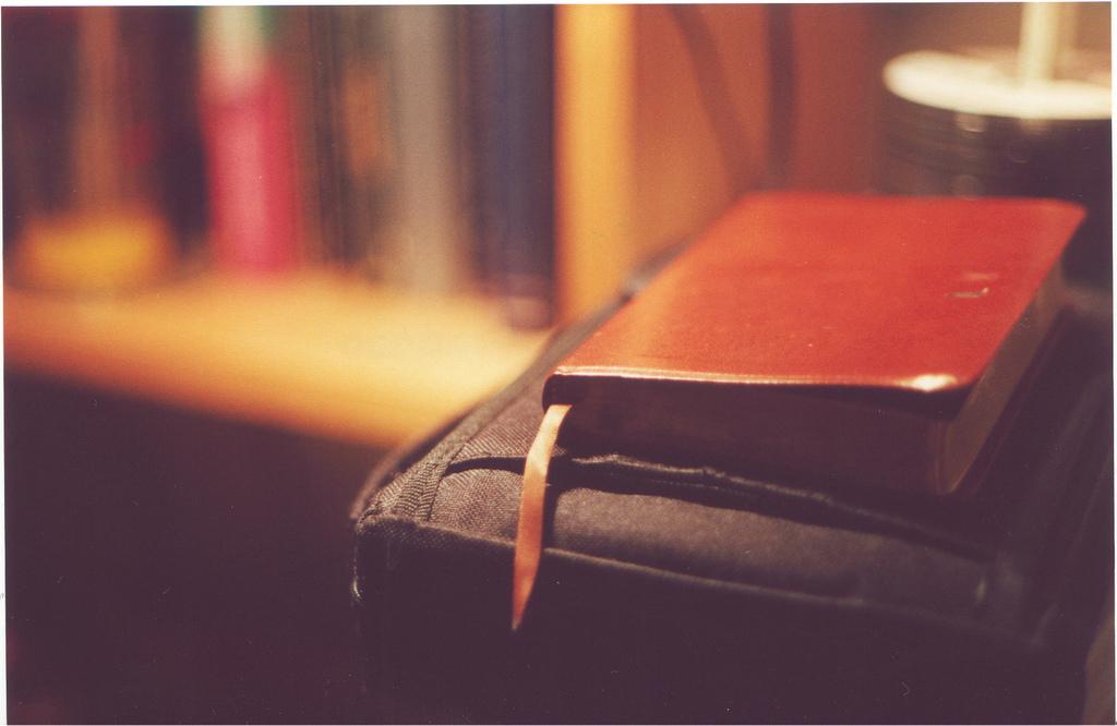 tumačenje Biblije