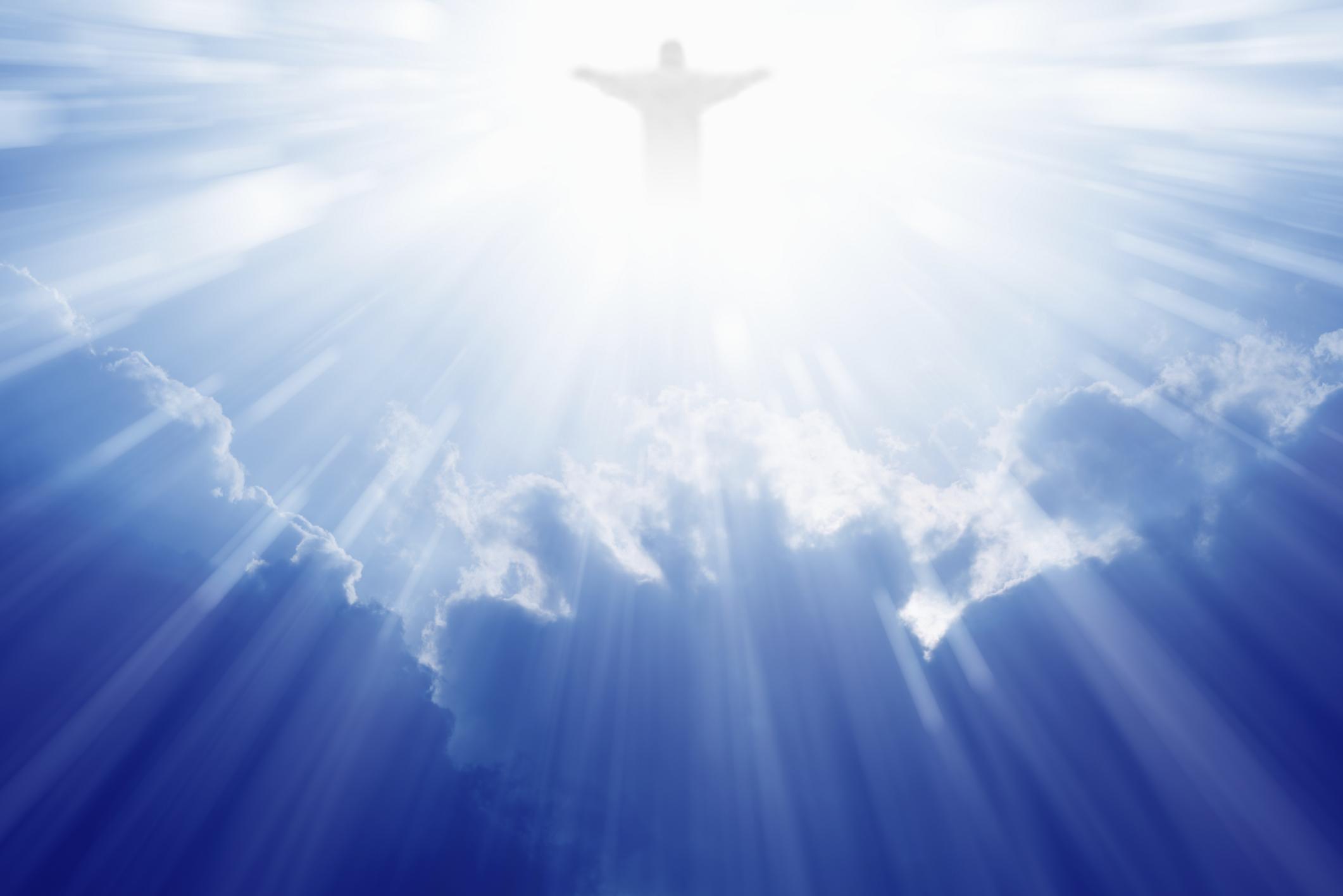 gdje je Isus sada