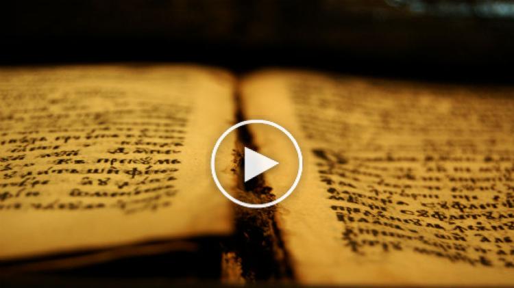 biblijska proročanstva se ostvaruju