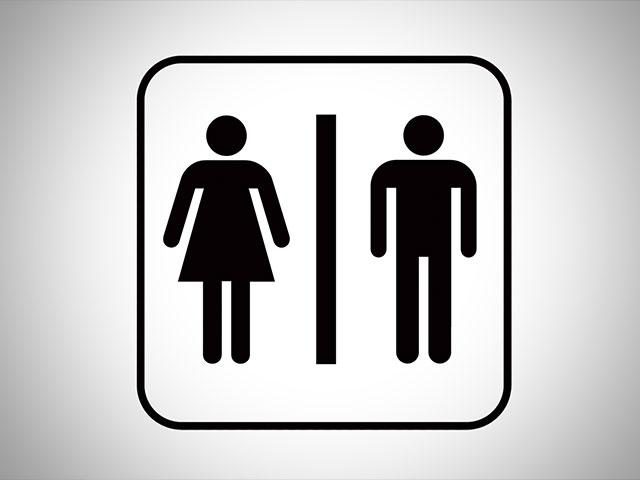 Sveučilište odobrava ulazak muškaraca u ženske toalete