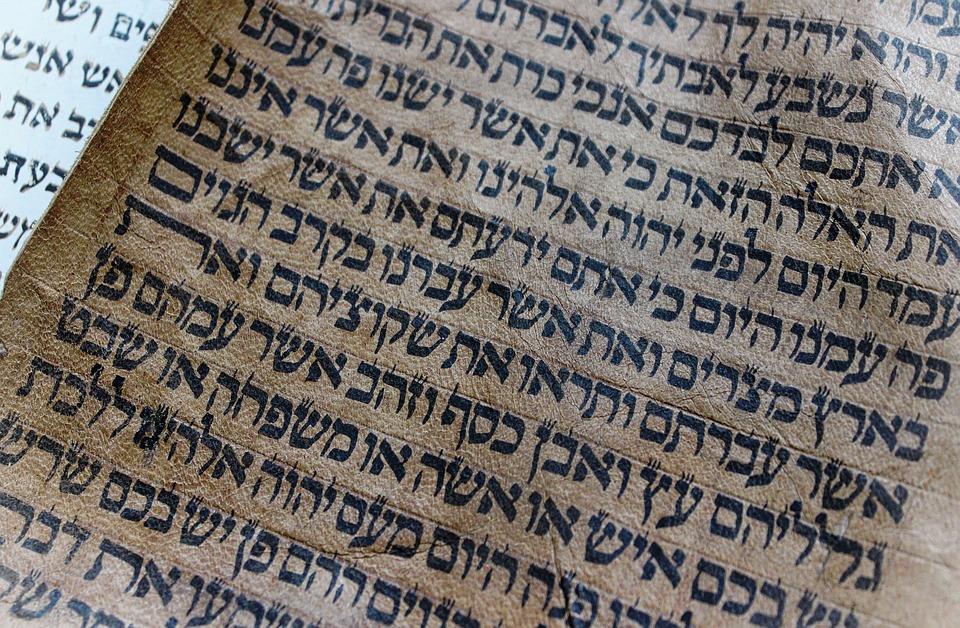 3D tehnologija potvrđuje da je Biblija nepromijenjena već 2000 godina