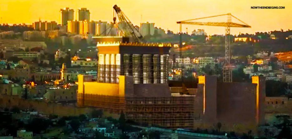 izgradnja trećeg Hrama