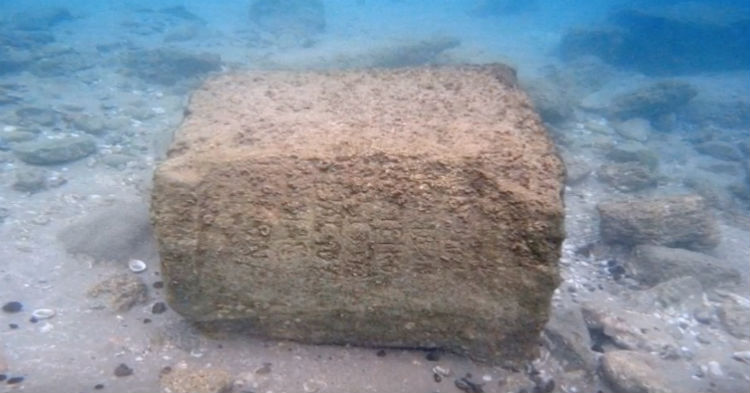 kamena ploča