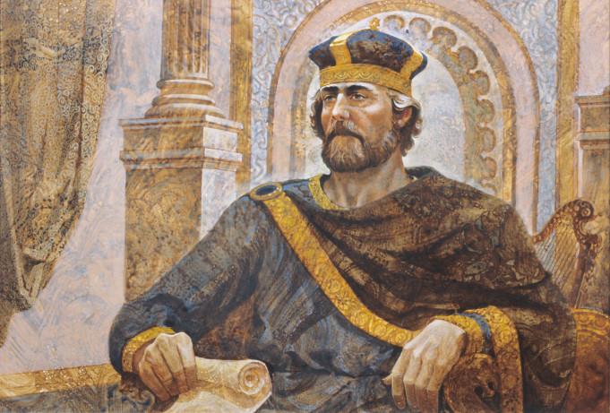 biblijska istina o kralju Davidu