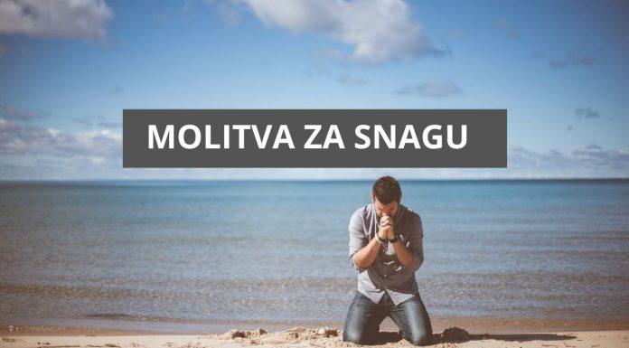 Molitva za snagu