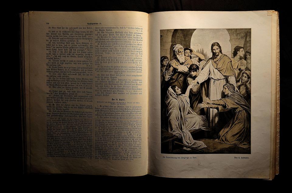 povijesna pouzdanost Evanđelja