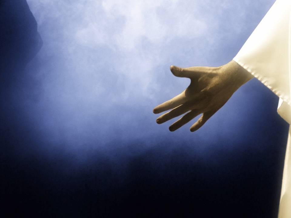 Bog nam je utočište i snaga
