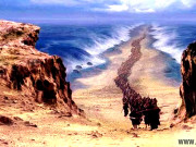 crveno more arheolozi