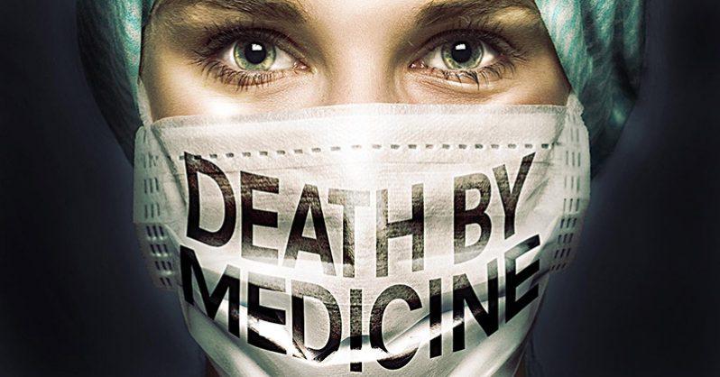 Upoznavanje s lijekovima