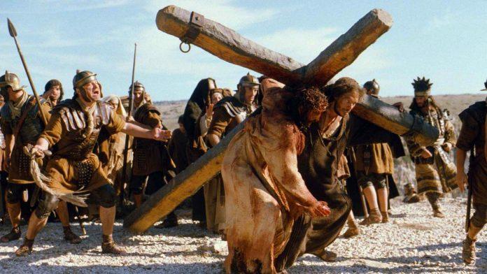 Isus patnja