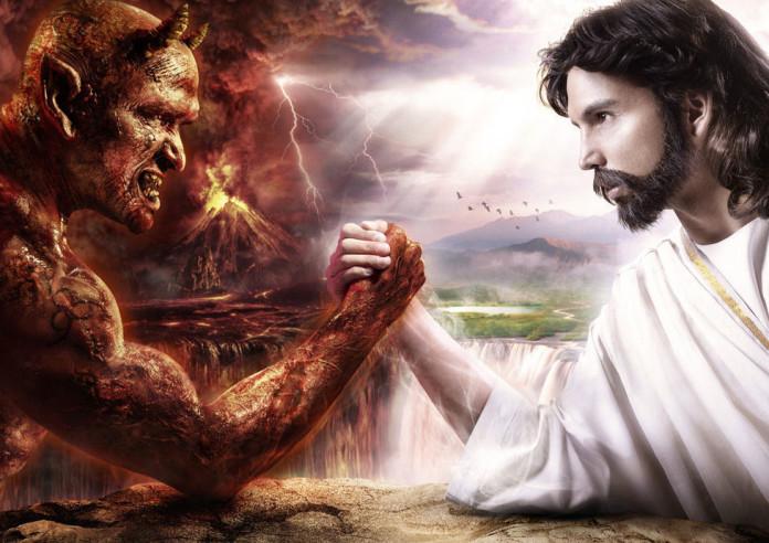 sektaško učenje Isus Sotona