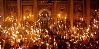Pravoslavni Uskrs