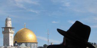 Američko veleposlanstvo Jeruzalem