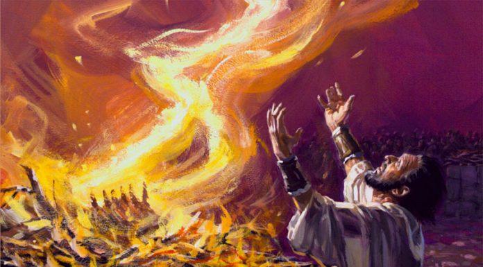 Izrael štovao Baala