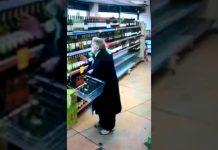 baka kupovina pjesma ples