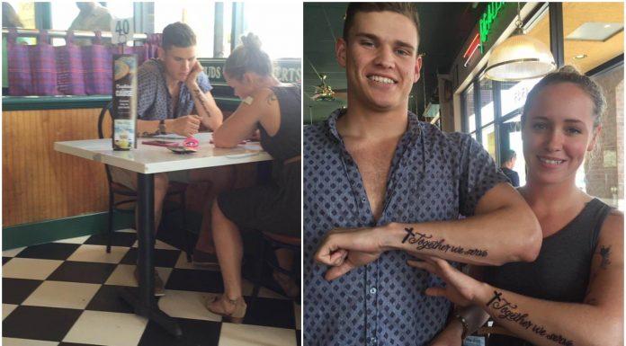 tetovaže stranci iskusiti Boga