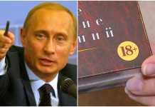 Putin zakonom zabranjuje prodaju knjiga maloljetnicima koje imaju vulgaran sadržaj