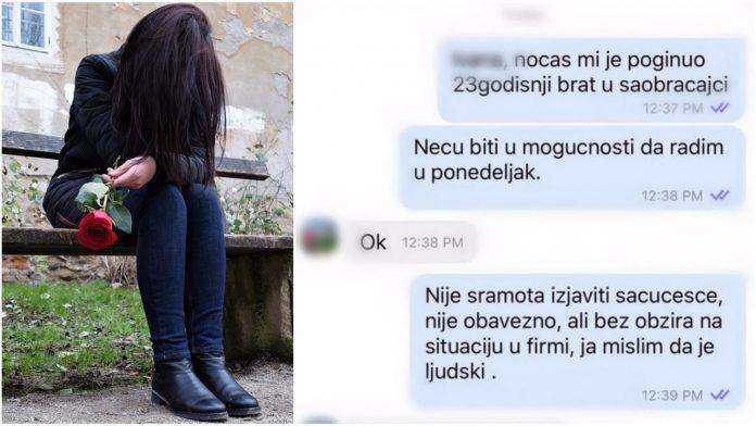 Poslala je poruku šefici da joj je poginuo brat, odgovor ju je šokirao