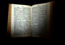 Osnovna svrha Duha Svetoga u nama