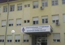 U bolnici u Srbiji pronađeno 13 mrtvih beba