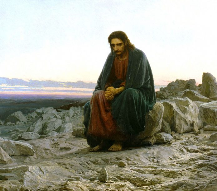 Isus prezren