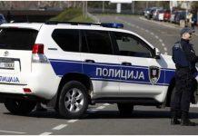 U stanu u Novom Sadu pronađena tri mrtva tijela
