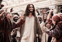 Isus Bog Sin Božji isto vrijeme