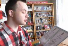 Ovo je prvi Ukrajinac s Downovim sindromom koji je stekao diplomu