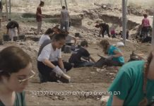 Izraelski arheolozi slučajno otkrili grad star 5.000 godina
