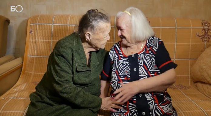 Dvije sestre koje je razdvojio rat ponovno su se srele nakon 78 godina