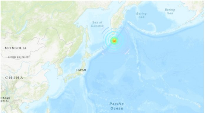 Novi potres jačine 7,6 stupnjeva pogodio područje Rusije