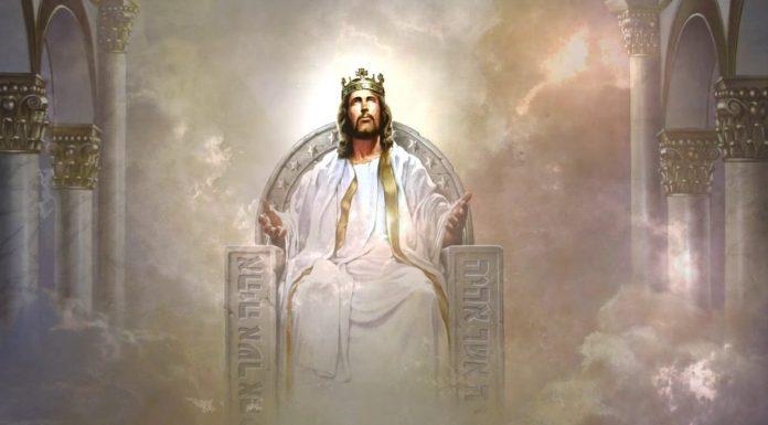 Što god da se događa u svijetu, Bog je na svome tronu!