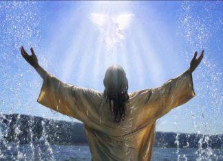 Gdje se Isus krstio