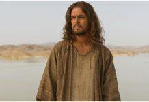 Je li Isus imao djecu