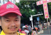 Kinez nastavio propovijedati evanđelje policajcima koji su ga uhitili