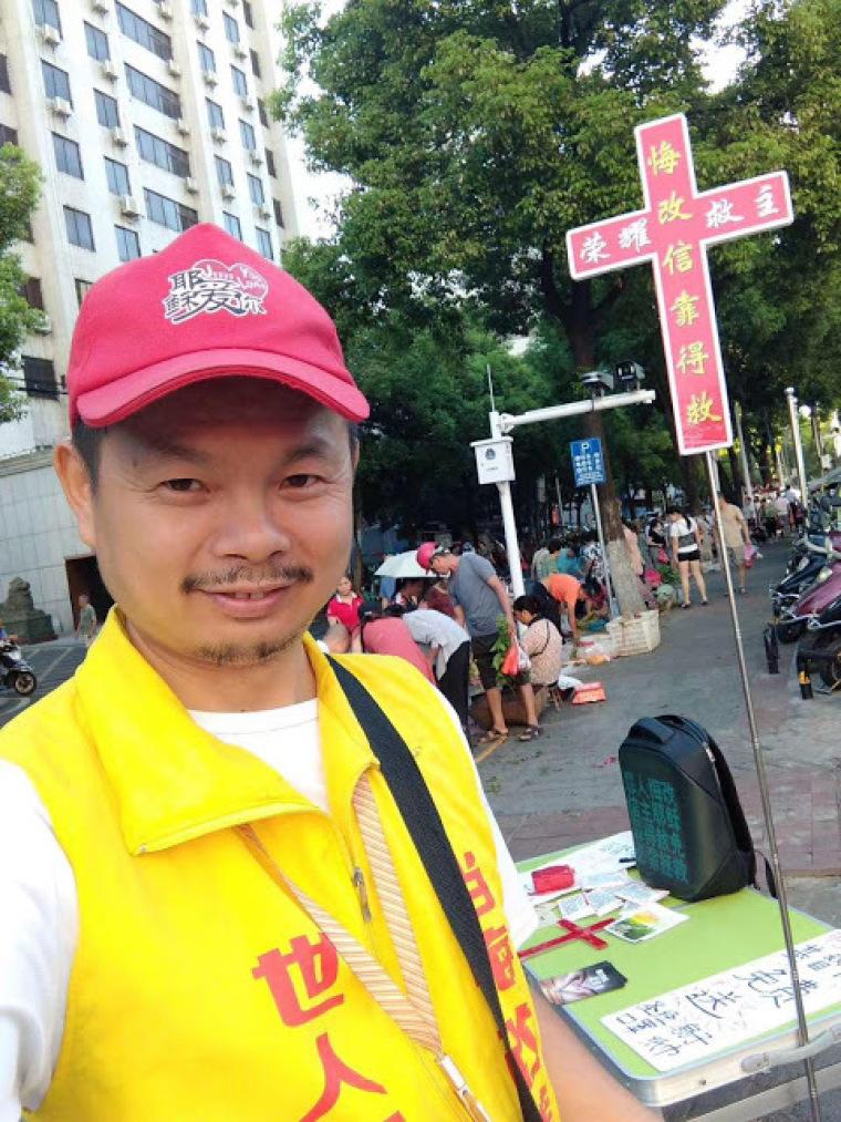 Kineski propovjednik