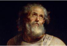 Apostol Petar