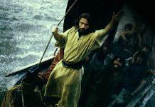 Kako znamo da nas Isus čuva?