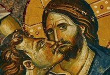 Evanđelje po Judi