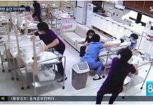 Kamera je zabilježila potres u rodilištu - reakcija sestara je mnoge rasplakala