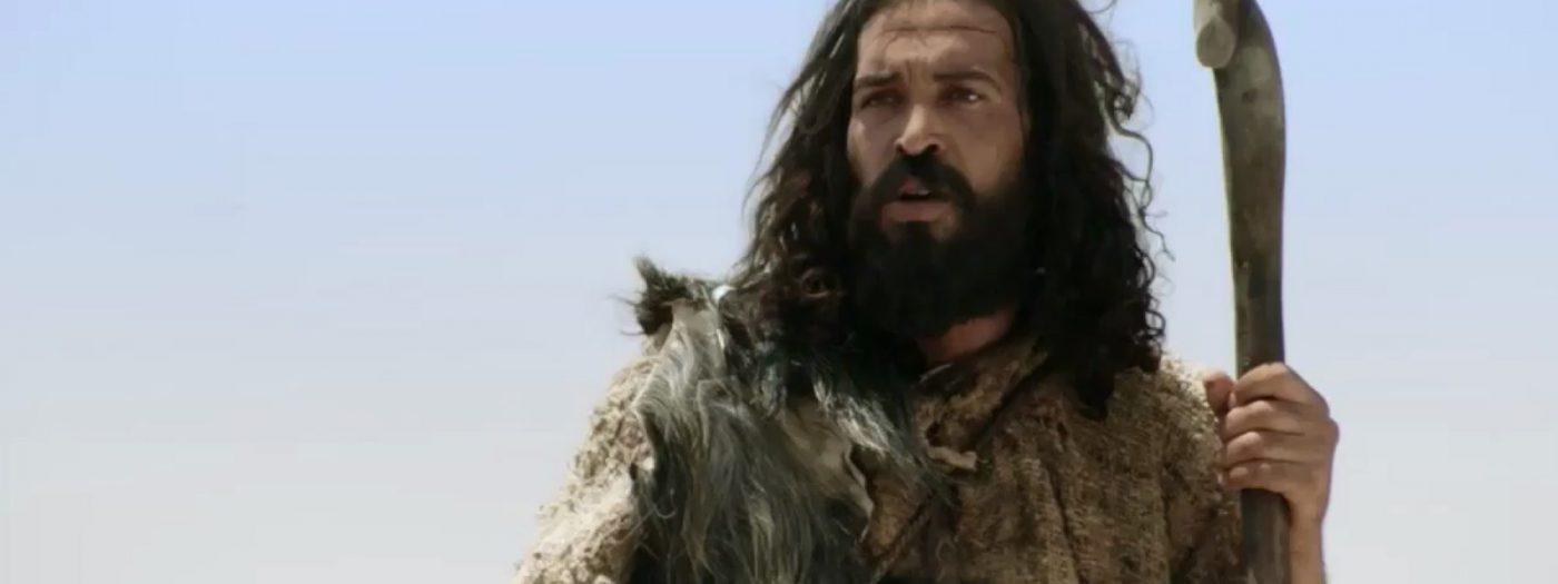 Mjesto obezglavljen Ivan Krstitelj