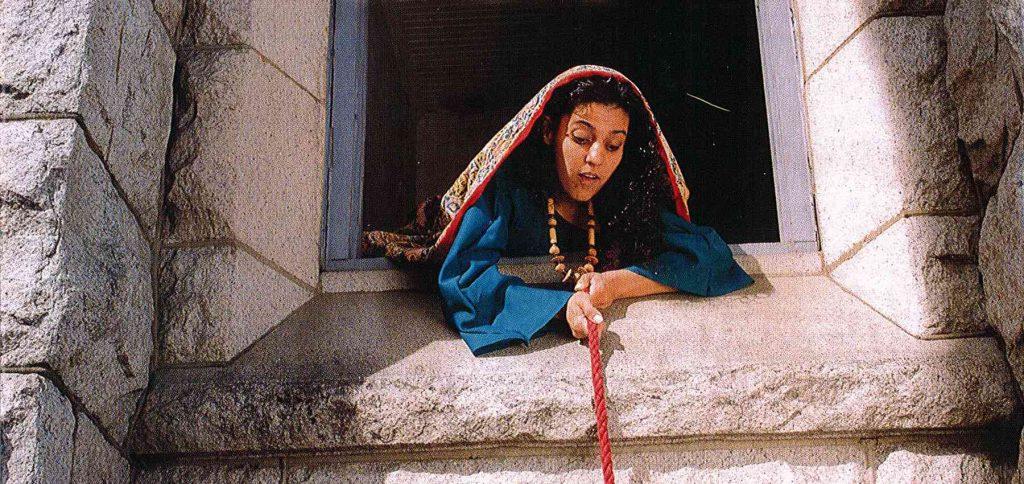 Rahaba u Bibliji