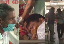 CNN snimka iz bolnice u Indiji