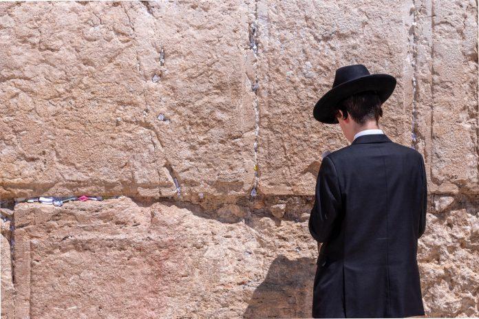 Štuju li Židovi i kršćani istog Boga